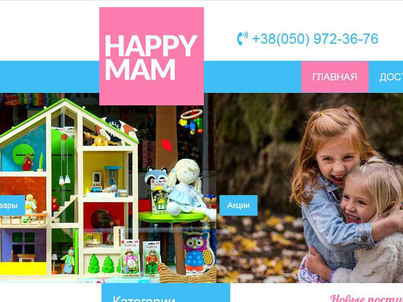 Happy Mam Shop