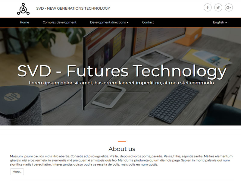SVD - Futures Technology